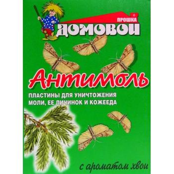 Домовой Прошка антимоль пластины (8 шт): купить в Москве и СПб