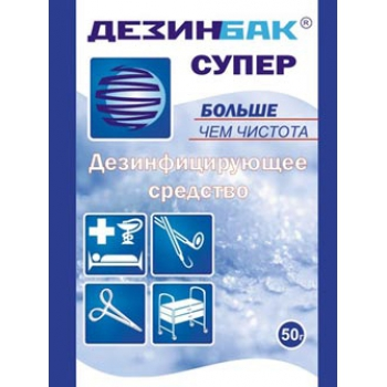 Порошок для дезинфекции Дезинбак Супер 2,5 кг|купить|отзывы|аналоги|