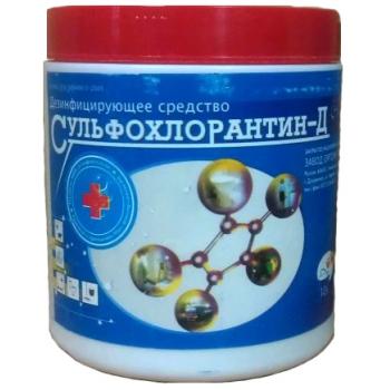 Порошок для дезинфекции Сульфохлорантин Д 1 кг