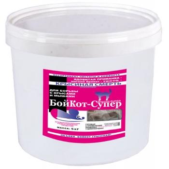 Приманка для крыс Бойкот Супер зерно (5 кг): купить в Москве и СПб