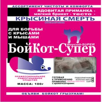 БойКот-супер приманка для крыс тесто-брикет (100 гр): купить в Москве и Санкт-Петербурге