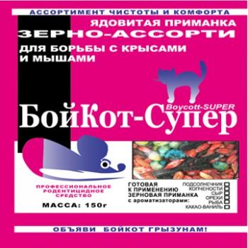 БойКот-Супер приманка для крыс, зерно-ассорти (150 гр): купить в Москве и СПб