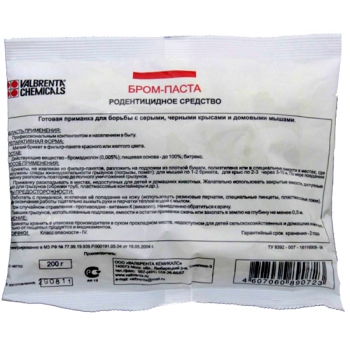 Бром-Паста приманка для крыс (200 гр): купить в Москве и Санкт-Петербурге