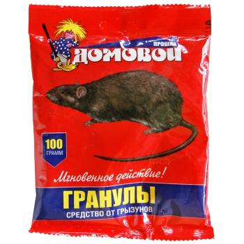 Приманка для крыс Домовой Прошка гранулы (100 гр)