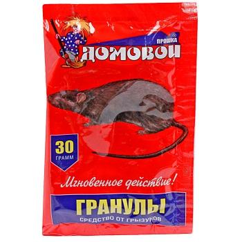 Приманка для крыс Домовой Прошка гранулы (30 гр): купить в Москве и СПб