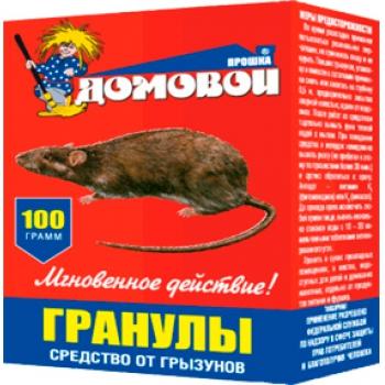 Приманка для крыс Домовой Прошка гранулы (100 гр): купить в Москве и СПб