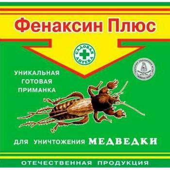 Фенаксин Плюс приманка для медведки (100 мл): купить в Москве и СПб