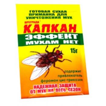 Приманка для мух Капкан-Эффект Мухам нет (15 гр): купить в Москве и СПб