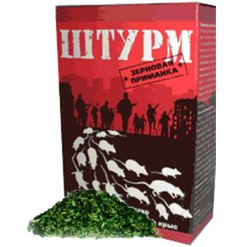 Штурм приманочная станция для крыс в гранулах (80 гр): купить в Москве и СПб