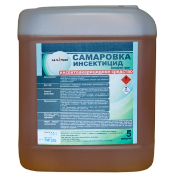 Самаровка инсектицид для борьбы с клещами (5 л): купить в Москве и СПб