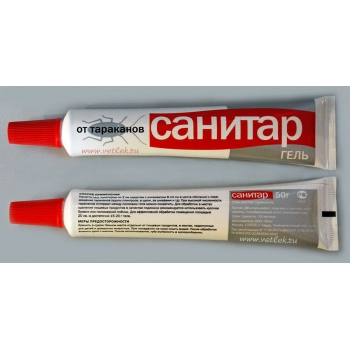 Санитар гель от тараканов (50 мл): купить в Москве и Санкт-Петербурге