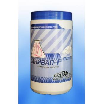 Таблетки для дезинфекции Санивап Р 300 шт|купить|инструкция по применению|