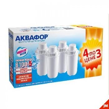 Кассета для воды АКВАФОР В-100-5 (комплект 4 штуки) купить