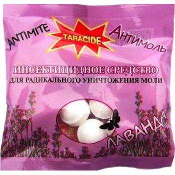 Шарики от моли Антимоль Тарацид (60 гр)