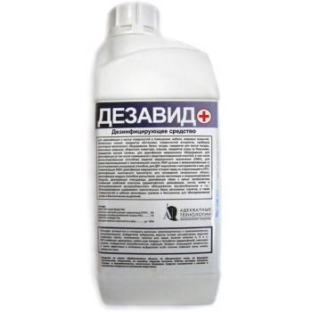 Дезавид+ средство для дезинфекции (1 л): купить в Москве и СПб