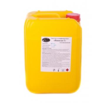 Препарат для мытья и дезинфекции Рапин-Б 11 л