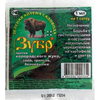 Инсектицид Зубр против колорадского жука и тли (1 мл): купить в Москве и СПб