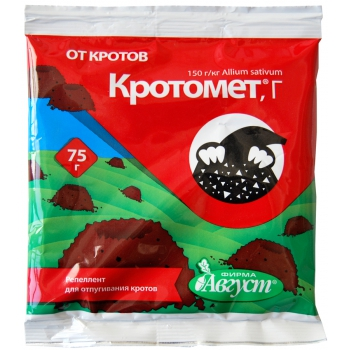 Средство от кротов Кротомет (75 гр) купить|отзывы|аналоги|