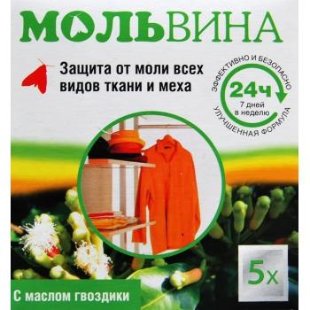 Мольвина средство защиты от моли, с маслом гвоздики (5 шт): купить в Москве и СПб