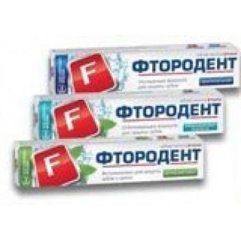 СВОБОДА Зубная паста 'Фтородент' Фитокомплекс 63г купить