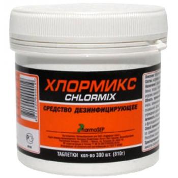 Таблетки для дезинфекции Хлормикс 300 шт