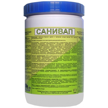 Таблетки для дезинфекции Санивап 300 шт