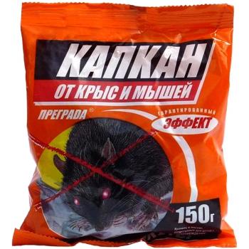 Преграда Капкан тесто-паста от крыс (150 гр): купить в Москве и Санкт-Петербурге