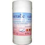 Дезинфицирующие таблетки Акватабс 1.67 гр. 320 шт|купить|цена|аналоги|