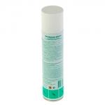 Бактерокос для дезинфекции воздуха (405 мл): купить в Москве и Санкт-Петербурге