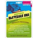 Биоактиватор Micropan Выгребная яма (1 таблетка): купить в Москве и СПб