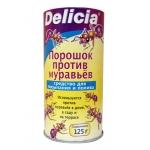 Порошок от муравьев Delicia 125 грамм купить в Москве