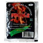 Гром-2 средство от садовых насекомых (10 гр): купить в Москве и Санкт-Петербурге