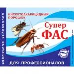 Фас Супер водорастворимый порошок от тараканов и мух (10 гр): купить в Москве и СПб