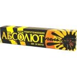 Абсолют гель от мух и ос (20 мг): купить в Москве и Санкт-Петербурге