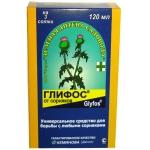 Глифос гербицид от сорняков (120 мл): купить в Москве и Санкт-Петербурге