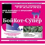 Гранулированная приманка Бойкот Супер (30 гр): купить в Москве и СПб