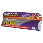 Инсектицидная гель-паста Капкан-Штурм 30 грамм от тараканов купить в Москве.