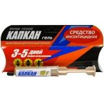 Преграда-Русский Капкан инсектицидный гель от муравьев (15 гр): купить в Москве и СПб