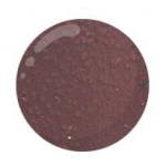 КИКИ Лак для ногтей SILVER с протеином 159 коричневый купить