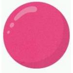 КИКИ Лак для ногтей SILVER с протеином 227 ярко-розовый неон купить