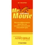 Мистер Маус клеевая ловушка для грызунов (2 шт): купить в Москве и СПб