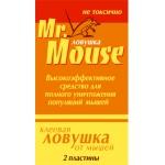 Клеевая ловушка для мышей Мистер Маус (2 шт) купить