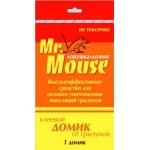 Мистер Маус клеевая ловушка для грызунов (1 шт): купить в Москве и СПб