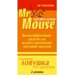Клеевая ловушка-домик для грызунов Мистер Маус (2 шт)