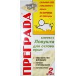 Преграда клеевая ловушка для отлова крыс и мышей (2 шт): купить в Москве и СПб
