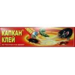 Клей Капкан для подложек (135 гр): купить в Москве и СПб