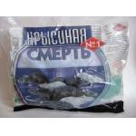 Крысиная смерть № 1 пищевая приманка от крыс (100 гр): купить в Москве и СПб