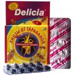 Линзы от тараканов Delicia Schaben-Linsen (10 шт)