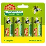 Липкая лента от мух Аргус (4 шт) купить