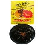 Ловушка для грызунов Trapping Rat (2 шт) купить